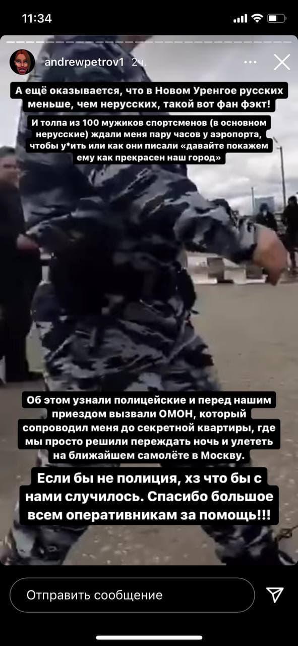Г***охранители готовы убивать
