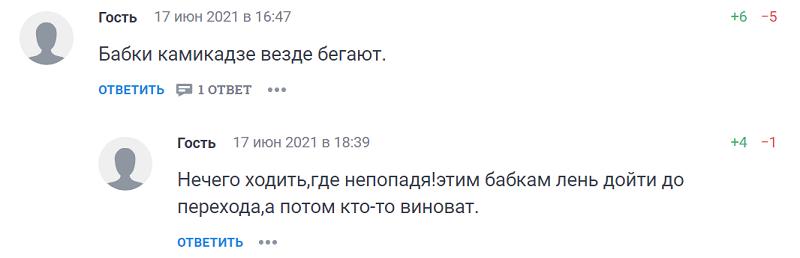 -1 злостный нарушитель в Самаре