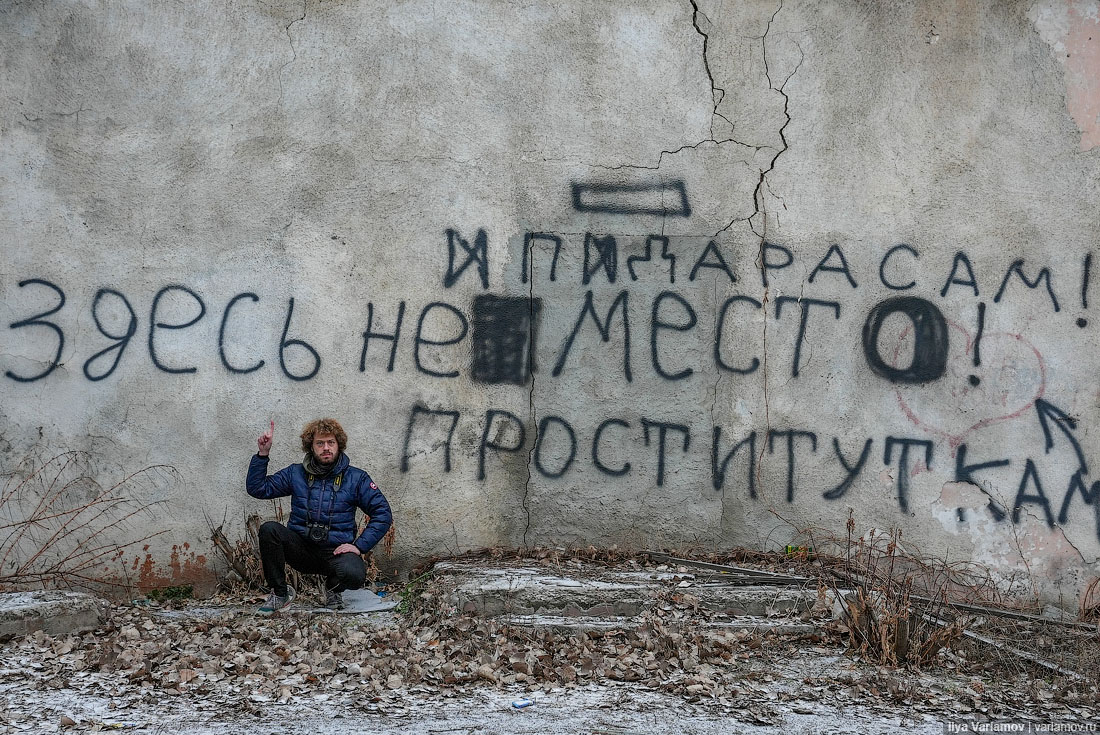 Шахты: самый унылый и неприветливый город России