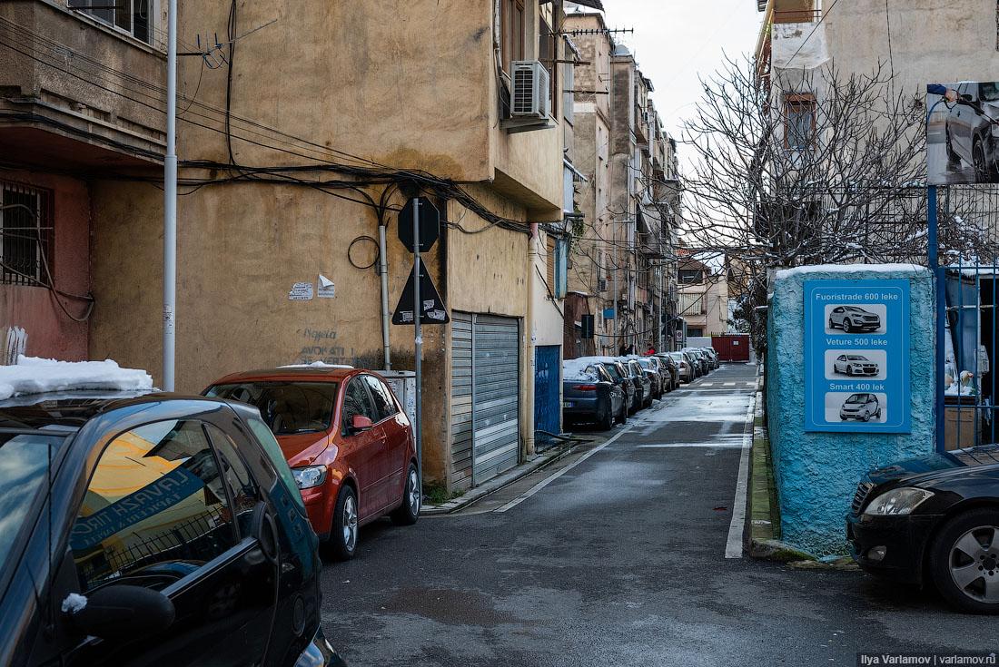 Тирана: нищий совковый город, который тянется к Европе