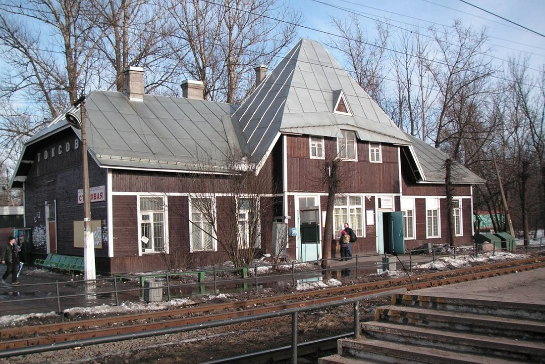Криволапые мудаки решили добить вокзал в Токсово