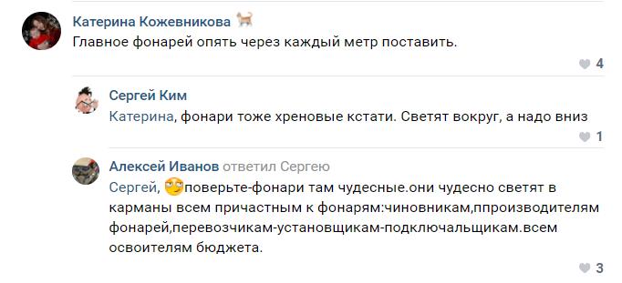 Томск будет гранитным