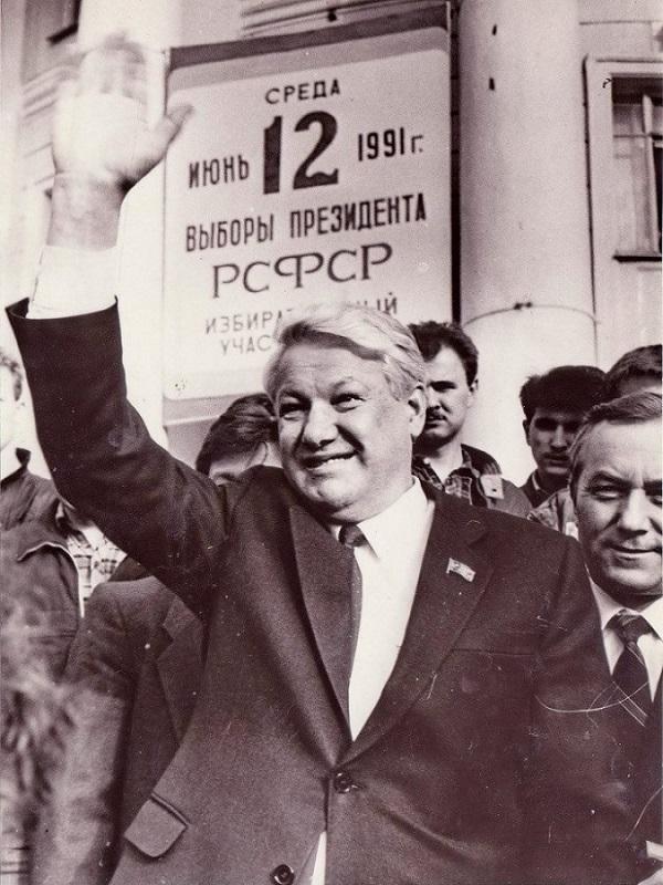 30 лет назад прошли первые выборы президента России
