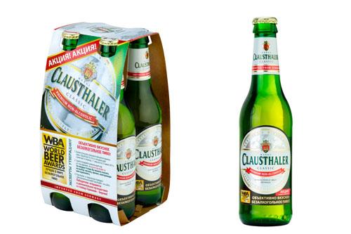 Можно ли при повышенном давлении безалкогольное пиво