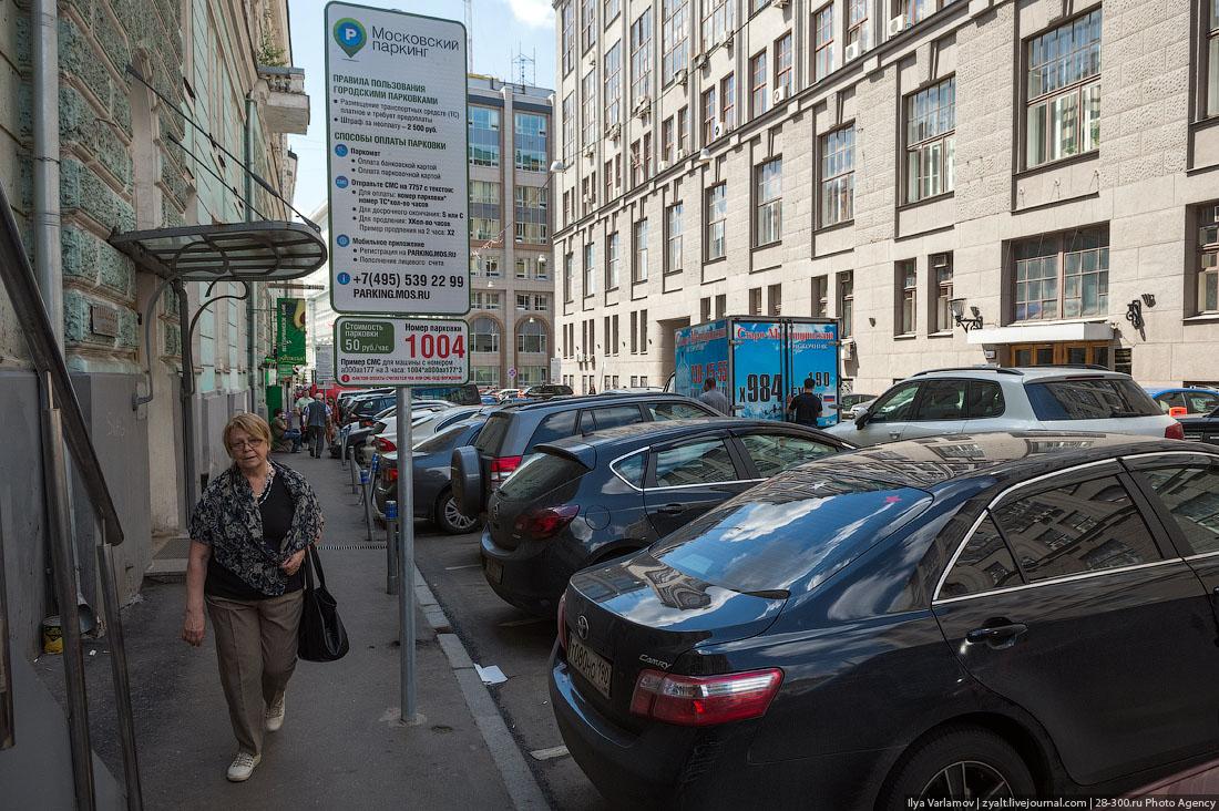 Нужны ли парковки в Москве?
