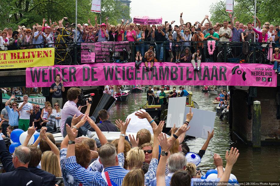 Нидерланды праздник сексуальных меншинств