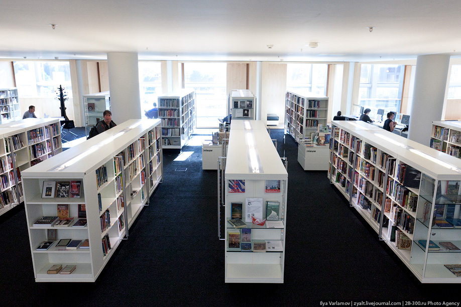 The Public Library Amsterdam