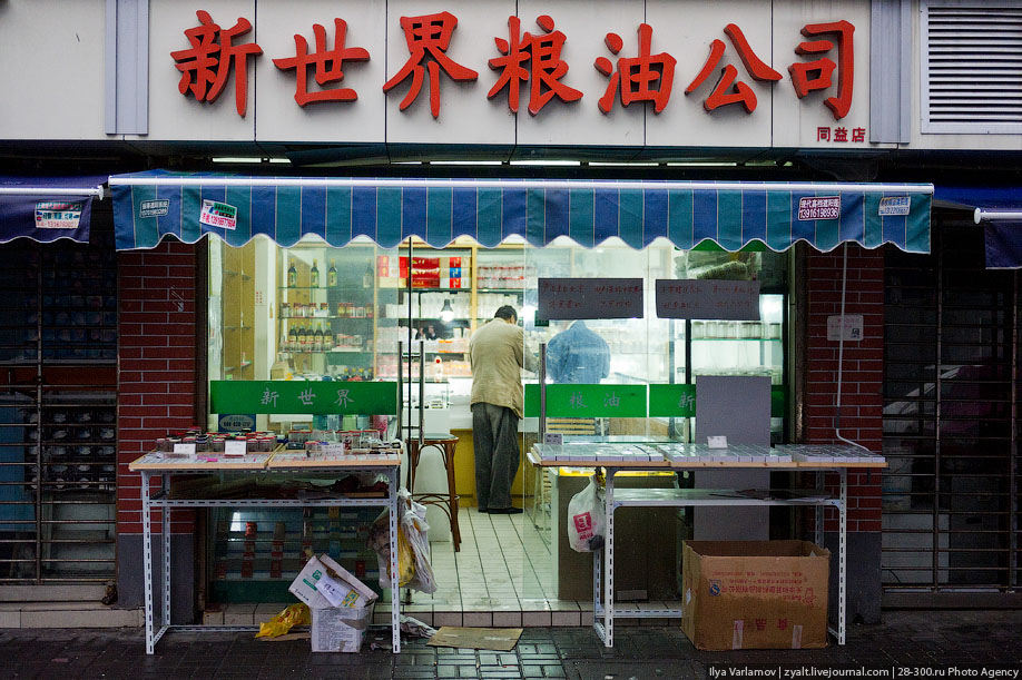 Китайские животные