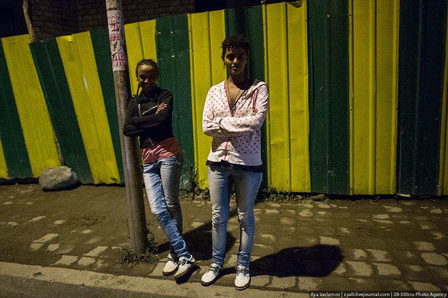 фото проститутки эфеопии