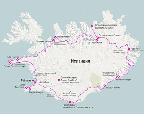 Республика исландия достопримечательности