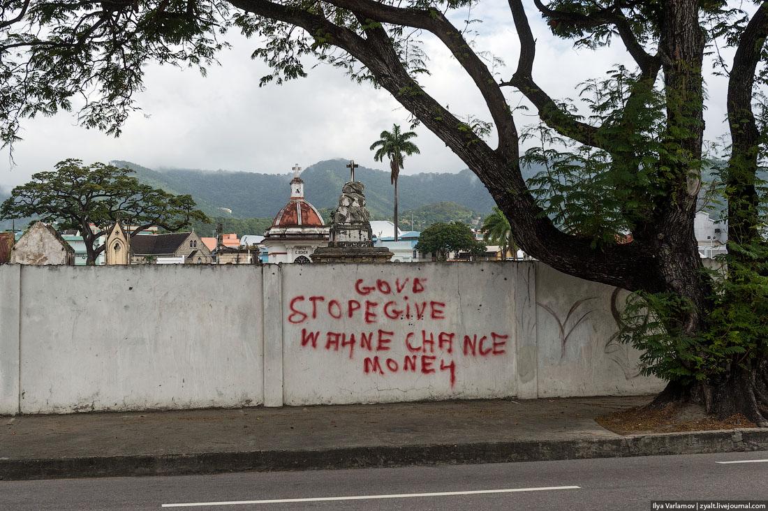 15 Тринидад и Тобаго и проститутки Арубы.