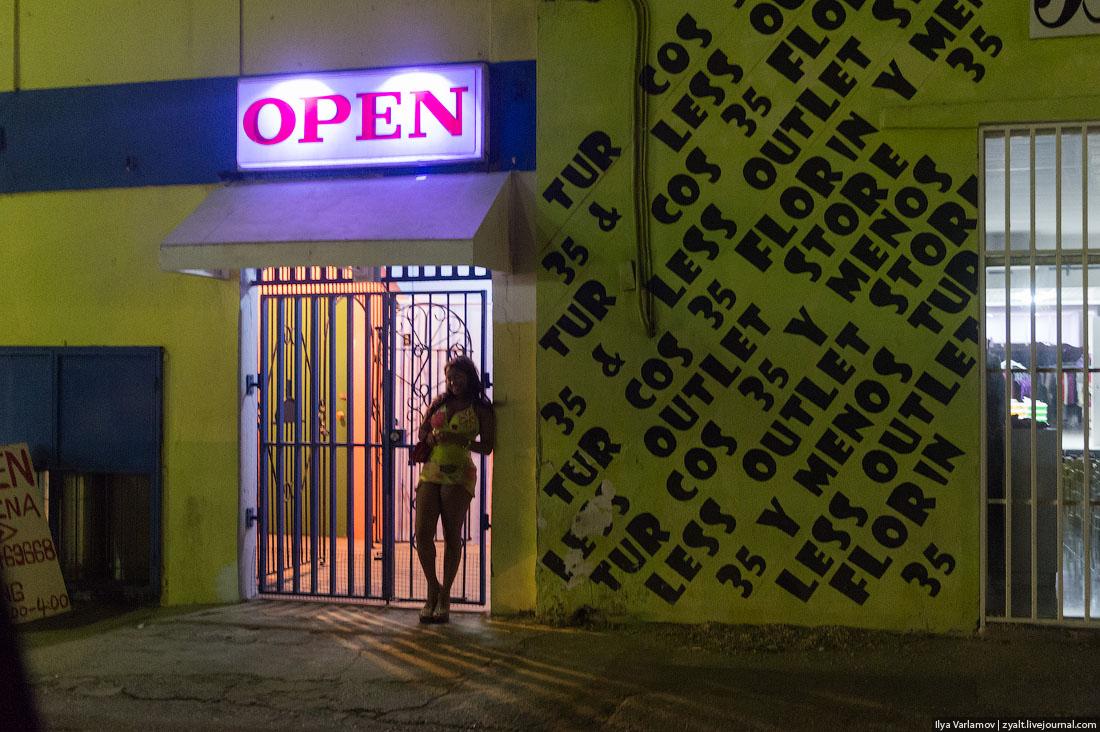 проститутки венесуэлы цены