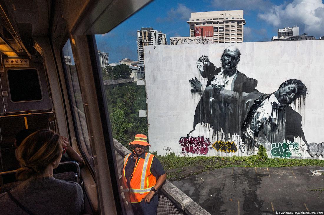 Землетрясение уничтожило знаменитую каменную арку в Пуэрто-Рико