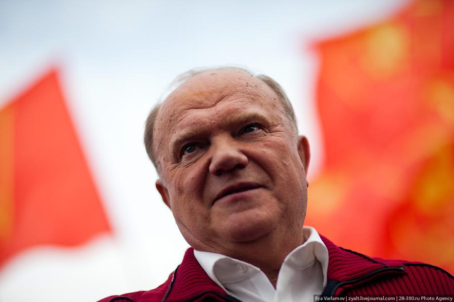 Зюганов объявил об участии в президентских выборах