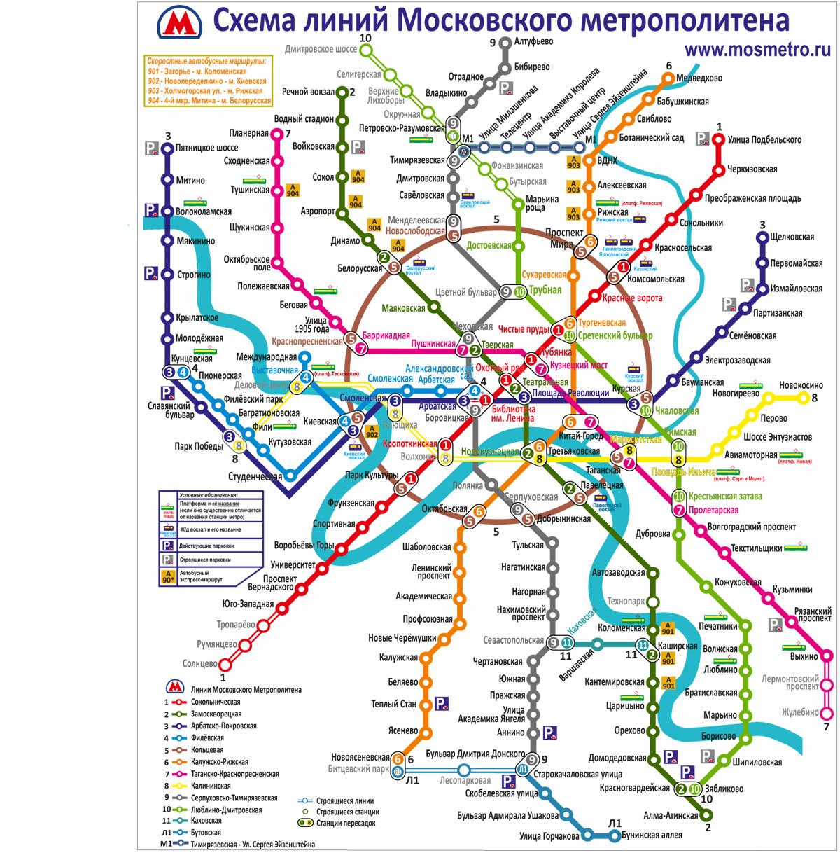 Новая схема метро москвы 2017 посмотреть