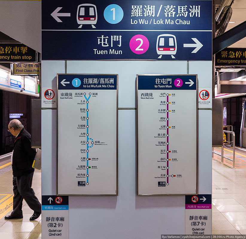 Схема выходов с вагонов метро