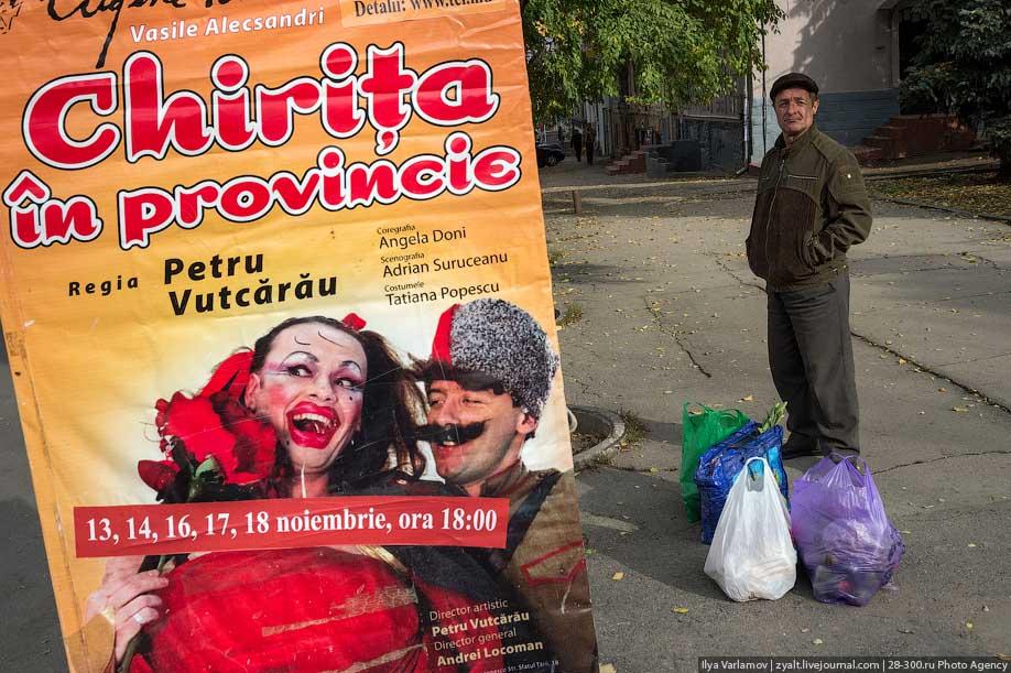 Ставрополь аппартаменты проститутки