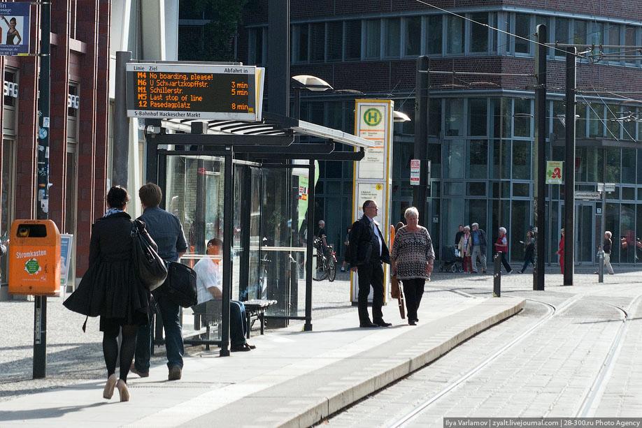 Картинки по запросу варламов автобусная остановка