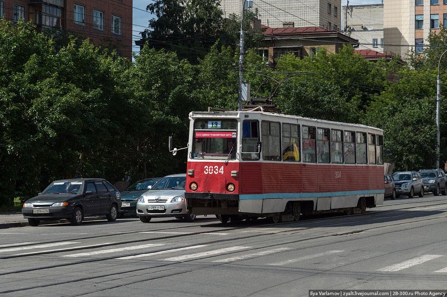 Новосибирск убивает общественный транспорт