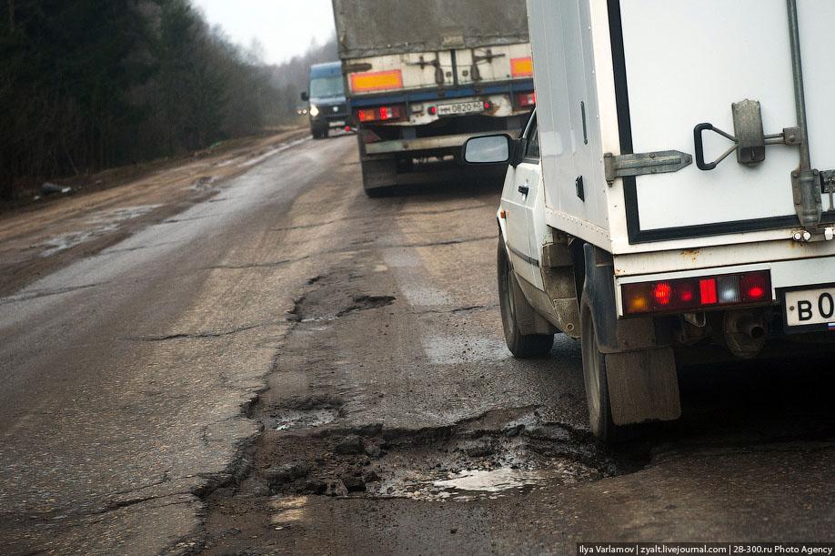 Росстат назвал регионы схудшими илучшими дорогами
