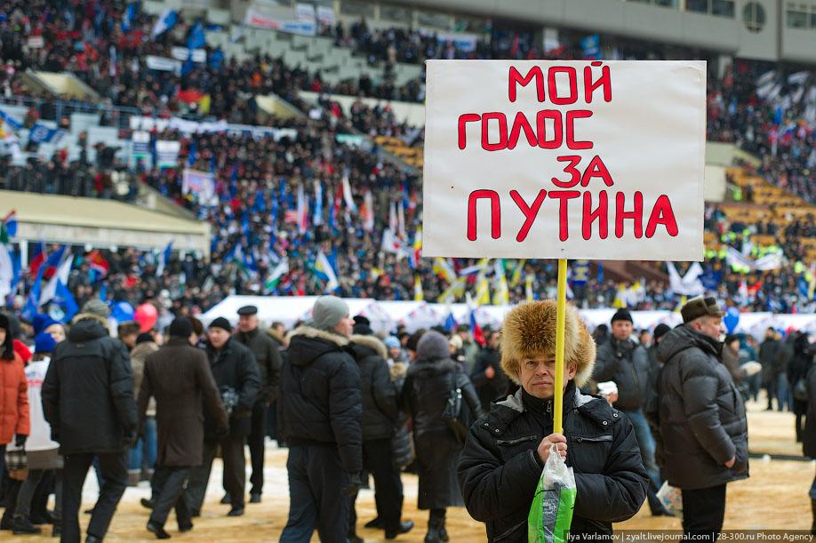 Как проголосовала Москва 18.03.2018?