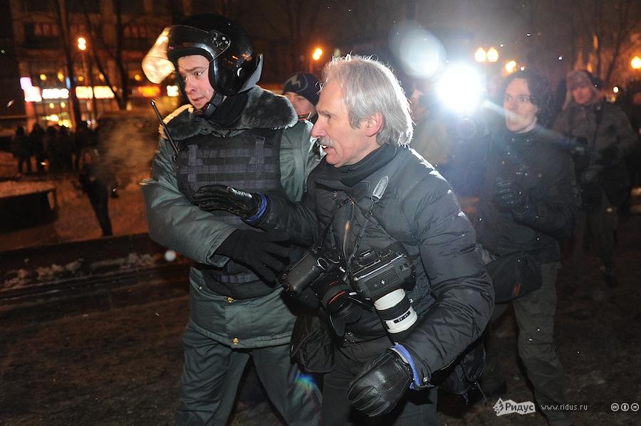 арест земляники