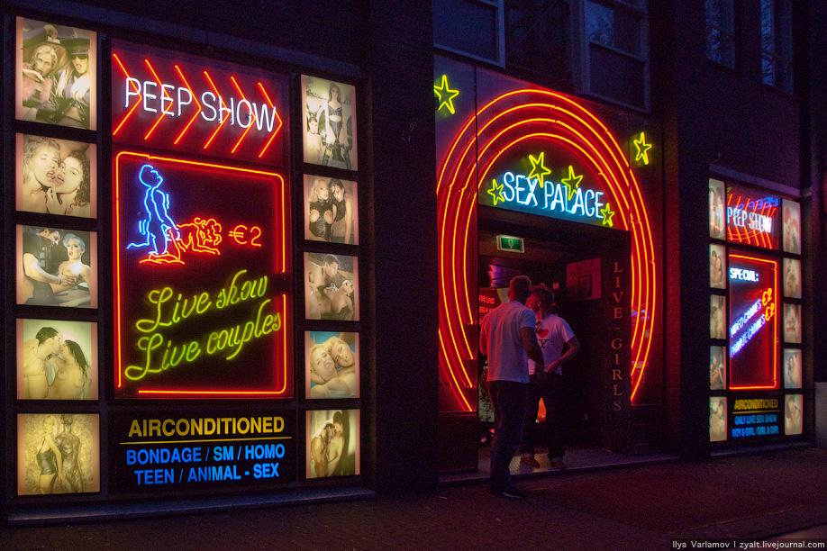 Амстердам секс шоу livejournal