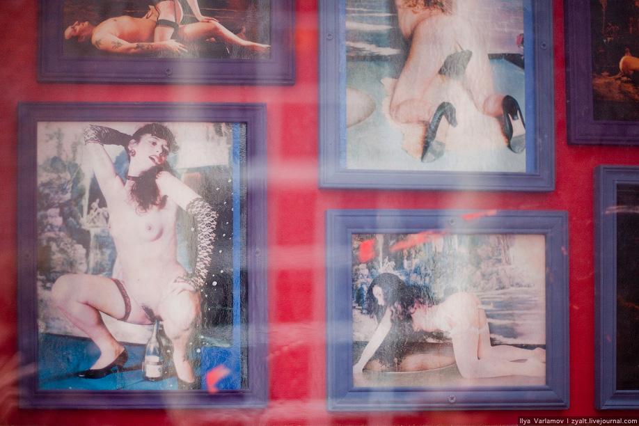 амстердам купить проститутку
