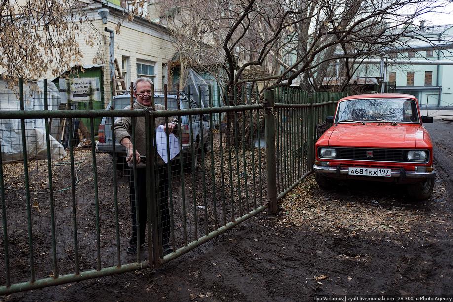 Частный дом в москве на софийской набережной дом престарелых в волгограде советский район