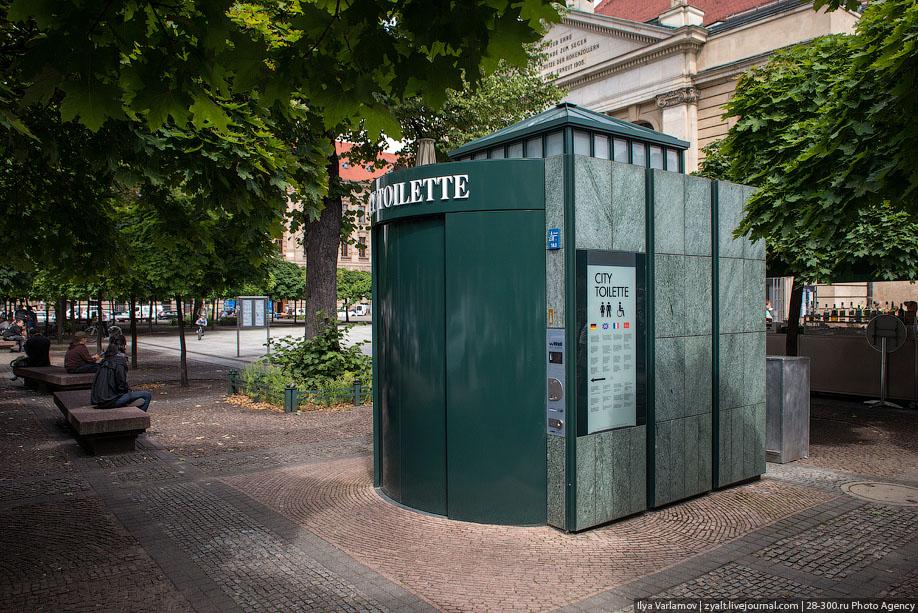Городской туалет. Берлин