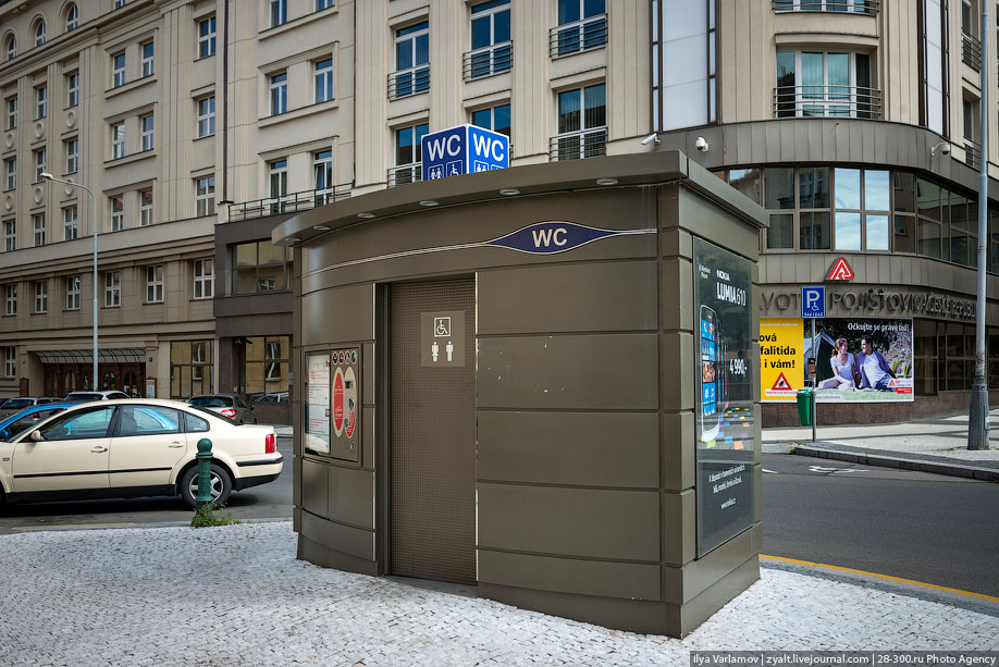 Городской туалет. Прага