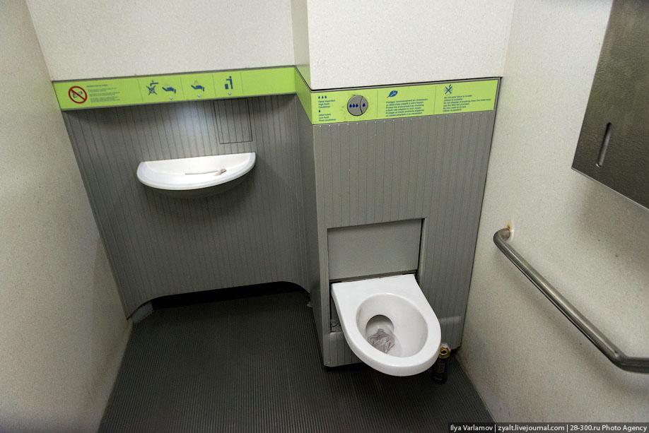 Туалет франция секс