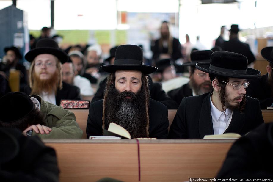 коренные евреи фото еще три