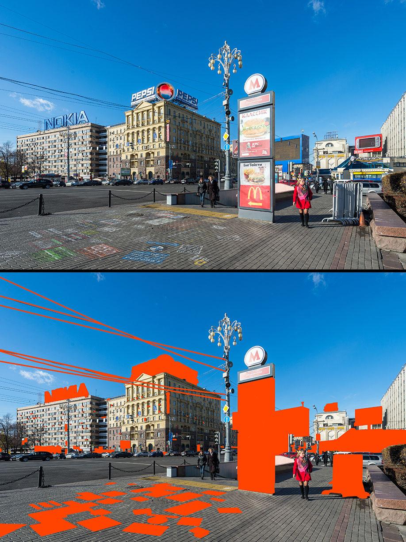 В центре москвы рекламный плакат ночью показывал порнографию