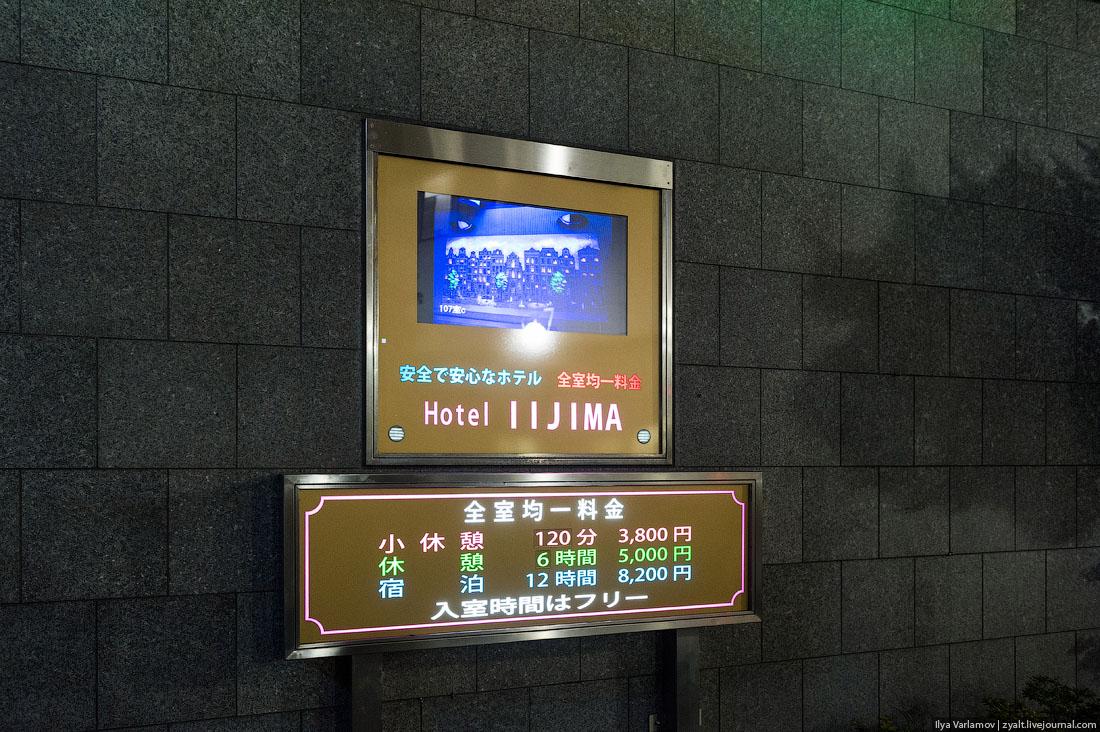 порно в японии массажни салоне